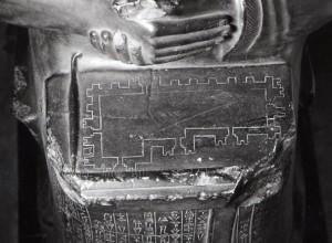 Estatua del rey sumerio Gudea